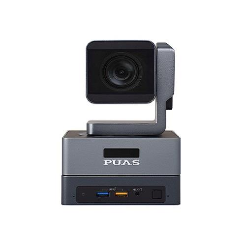 PUS-TE21X3-KIT PTZ Camera Integrated NUC for Conferencing &Tele-Medicine and Education