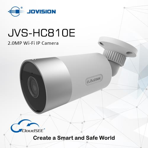 2.0MP Wi-Fi Camera (Wi-Fi Bullet IP Camera)