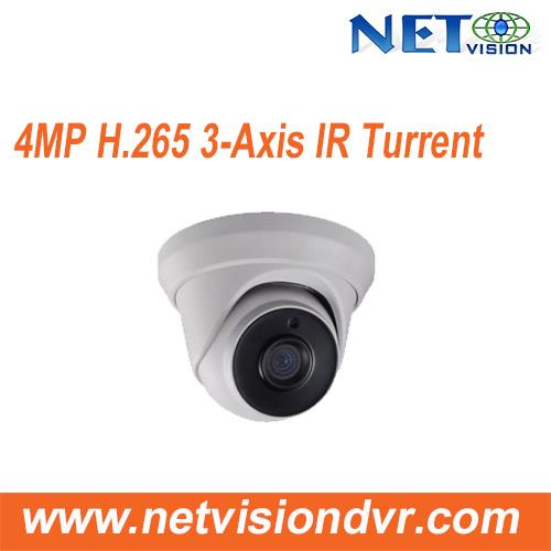 4MP H.265 IR IP Turrent Network Camera NV7134F-IR