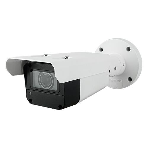 AI-Vue Series – WP1NNL0 2MP ANPR Bullet Camera Powered by Intel® Movidius™ Myriad™ X VPU