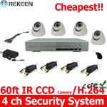 60ft 4 channel H.264 Security system