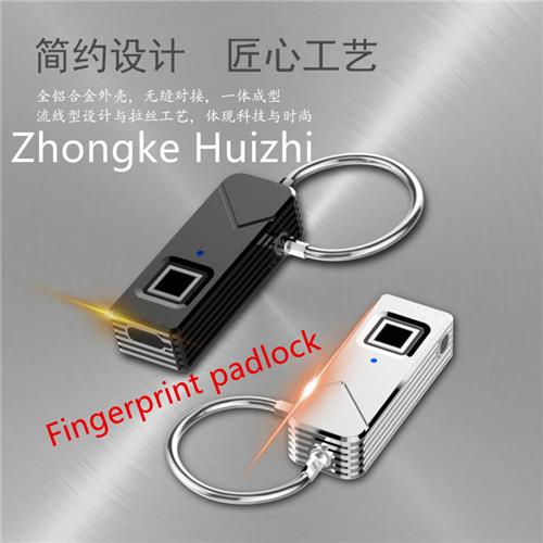 fingerprint lock ZKF-LOCK060