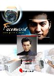 FaceMetrix Access Control System