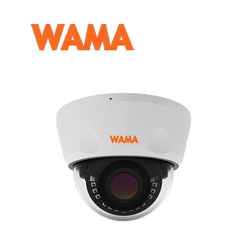 WAMA 2MP Starlight Compact Vandal Resistant Dome IP Camera (NV2-V26W)