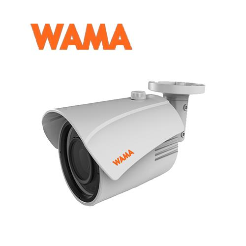 WAMA 2MP Starlight H.265 Intelligent Bullet IP Camera (NV2-B66W)