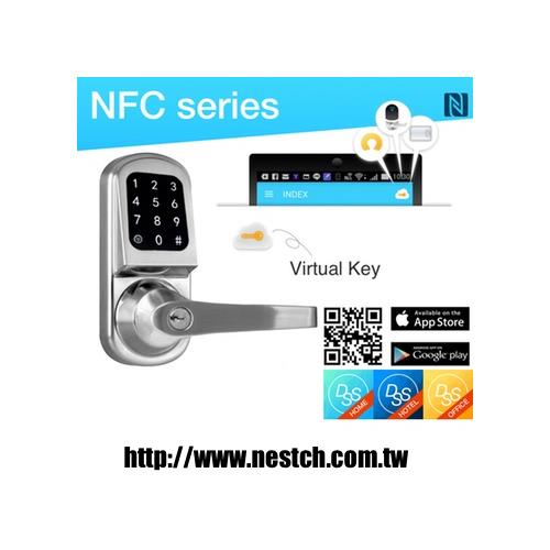 NFC solution for smart lock