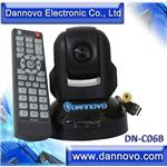 DANNOVO USB Video Conference Camera Built-in Video Capture Card With Remote Control (DN-C06B)