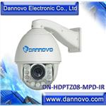 DANNOVO Auto Tracking IR Speed Dome PTZ 1.3MP IP Camera 216xZoom Onvif(DN-HDPTZ08-MPD-IR)