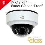 3S POCKETNET Vandal Dome Network Camera N3011-C
