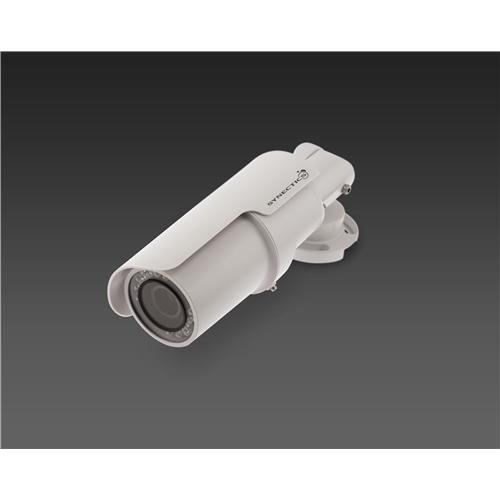Synectics SY-BLM3-LLX 2 MP Low Light IP Bullet Camera