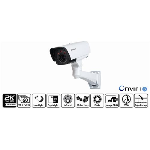 Dallmeier DF5210HD-DNIR Network Camera