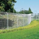 Geoquip IntelliFence
