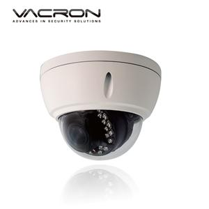 Fuho VIG-DS755 2-Megapixl IR dome IP Camera