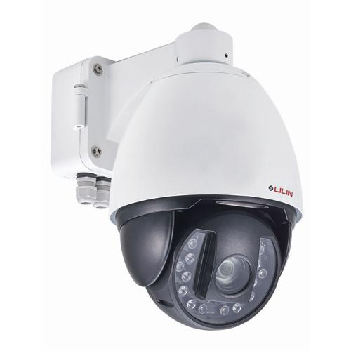 LILIN 20X 2MP PTZ Dome IR IP Camera(IRS1204/IRS1208)