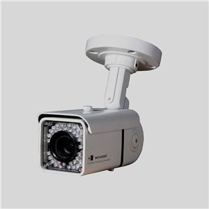 Foresight Long Range IR LED AHD Outdoor Camera