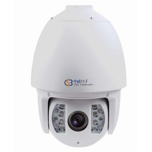 OB Telecom OB-DN7126 HD IR Network Camera