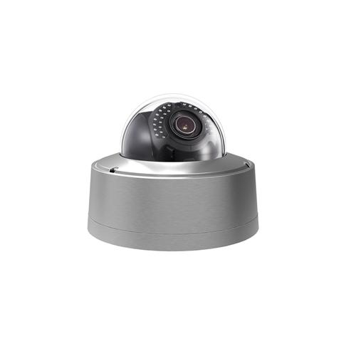 Hikvision DS-2CD6626DS-IZ(H)S Darkfighter Series 2-MP Anti-corrosion dome