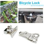 LI SHYANG Bicycle Lock