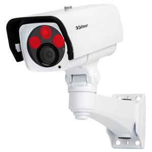 Dallmeier DF5200HD-IR-ANPR Camera