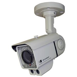 Foresight 2.4 Megapixels Outdoor IP Camera