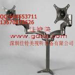 desktop LCD mount/ notebook Computer mounts/Laptop mounts/Laptop bracket