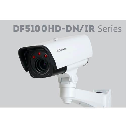 Dallmeier DF5100HD-DN/IR Box Camera