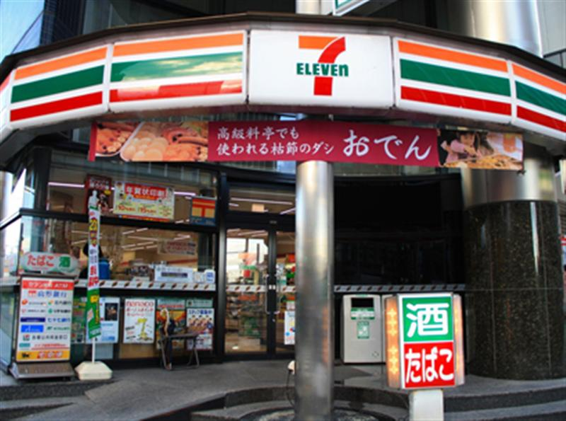 seven eleven japan In japan, seven-eleven has been phenomenally successful catering to the convenience needs of japanese shoppers globally, 7-eleven is about people and cultures coming together to merge in a better way, said mr keyes.