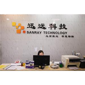 Shenzhen Sanray Technology Co.,Ltd