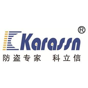 Quanzhou Karassn Intelligent Technology Co., Ltd
