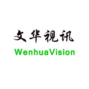 Wenhua Technology Co., Ltd