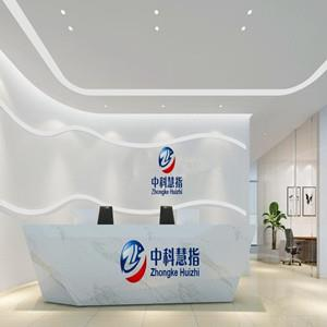 Shenzhen Zhongke Huizhi Technology Co. Ltd.