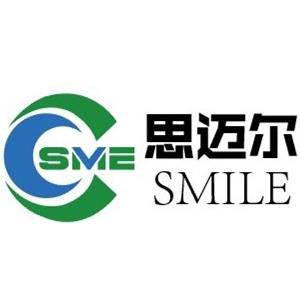 SHENZHEN SMILE ADHESIVE PRODUCTS CO. LTD